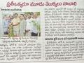 06-06-2019 Andhra Jyothi paper