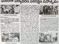 06-06-2019 Praja Sakthi paper