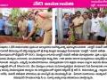 06-Jun-2019 Neti Amaravathi paper
