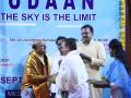 Pradeep Actor
