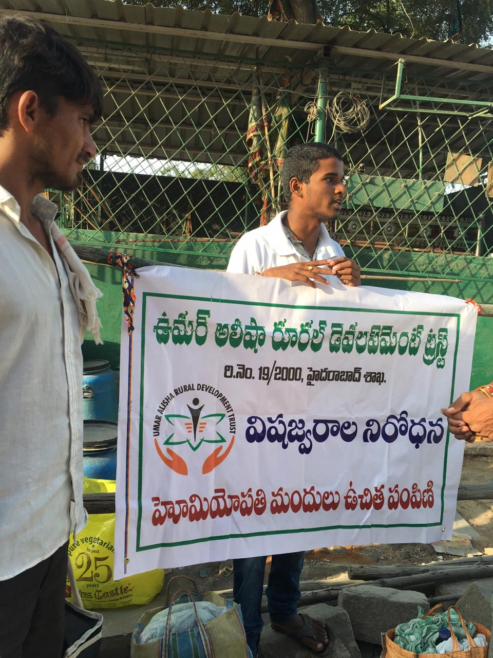 02-UARDT-FreeMedicalCamp-Hyderabad-06102019