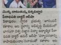 08-Nov-2019 Sakshi paper