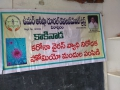 01-ZPHighSchool-SuryaraoPeta-Kakinada-on-04-Feb-2020