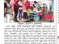 06-Feb-2020 Vartha paper, Allipuram