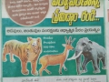 Initiative to protect forests and wild Life at Sri Viswa Vizanana Vidya Adhyatmika Peetham, Tuni branch