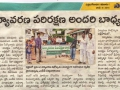 6th Jun 2015-Sakshi.(W.G.Dt)