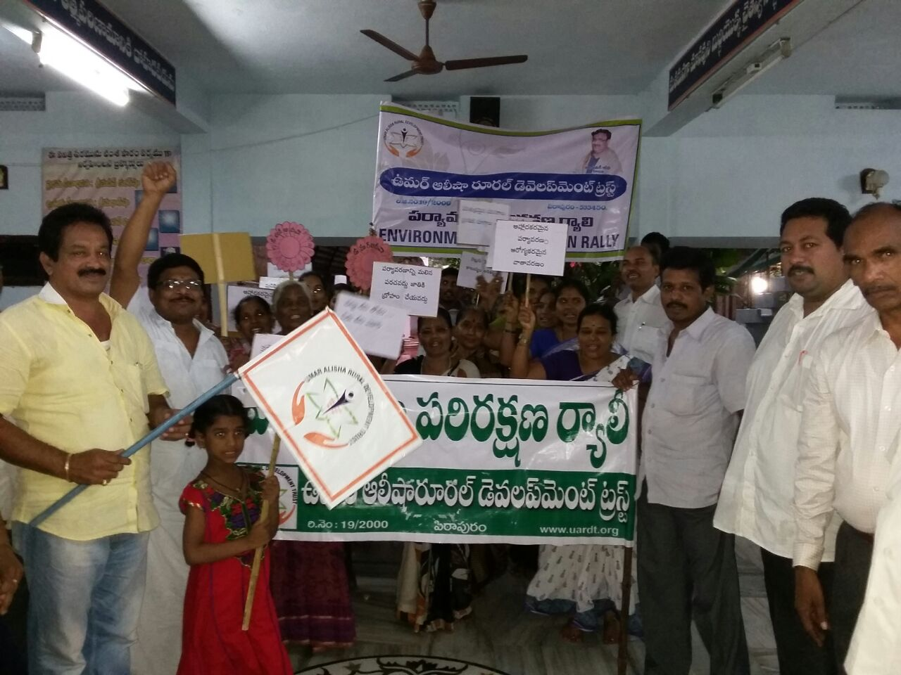 Pithapuram - World Environment Day