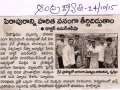 News Paper Clipping on Make Pithapuram Green in Andhra Jyothi