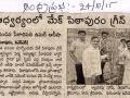 News Paper Clipping on Make Pithapuram Green in Andhra Prabha