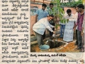 News Paper Clipping on Make Pithapuram Green in Sakshi