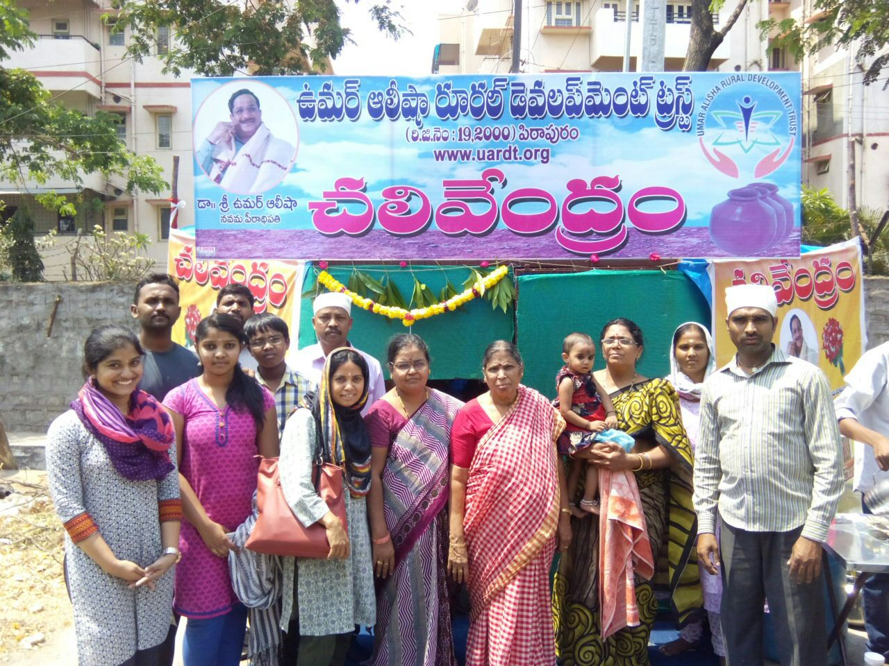 Chalivendram (Water Kiosk) at various places in Hyderabad ...
