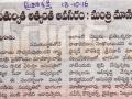 13-10-2016-Prajasakthi