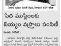 Andhra Prabha 25 June 2017