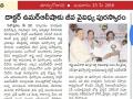 Andhrajyothi - 23rd May 2018-BiodiversityAward