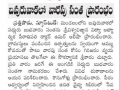 Baruvaka NewClippings