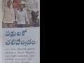2 - 5 - 2019 తేదిన తాడేపల్లి గూడెం ఆశ్రమంలో పక్షుల చలివేంద్రం ప్రారంభించారు. ఈ కార్యక్రమానికి  సంబంధించిన పేపర్ కటింగ్స్.