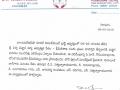 """9 మే 2019 న """"ఉమర్ అలీషా రూరల్ డెవలప్మెంట్ ట్రస్ట్"""" వారు విశాఖపట్నం, భీమిలి వద్ద మజ్జిగ మరియు మంచినీళ్ల  చలివేంద్రం ఏర్పాటు చేసినారు."""