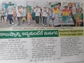 WED - Visakhapatnam News Paper Clippings