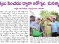 06-06-2019 JanaSakthi paper