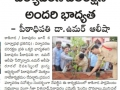 06-Jun-2019 Vartha paper