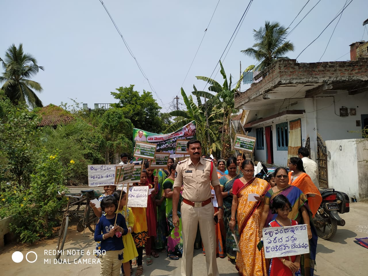 Mr. K.Sudhakara Reddy garu, Sub Inspector of Police, Attili, WG DIST attended as Chief Guest. 50 Peetham members participated the event.