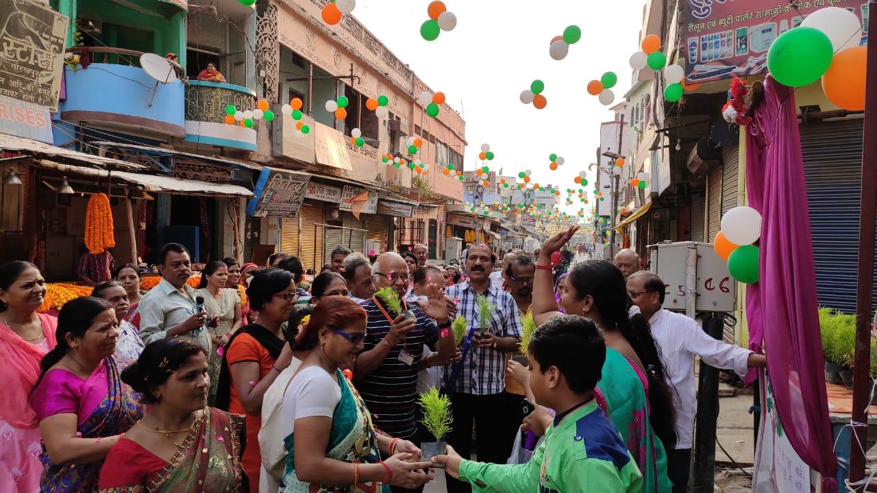 In Gorakhpur, World Environment Day was conducted by Satthi Bogha Raju garu, Ramya Sudha garu and her family members.