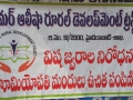 On 6th October 2019 UARDT Hyderabad conducted Free Homeo medical camp and given preventive medicine for dengue, chickenguenea etc., in following locations Jeedimetla, BHEL, KPBHB, LB Nagar Metro, Vanastalipuram, JBS, Secunderabad Railway Station etc.,. Total non-members benefited with this medical camp are 1,50,000.