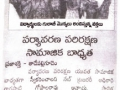 08-Garapati-NaaMokkaNaSwasa-Sajjapuram-Tanuku-WG-AP-02022020-NewsClipping-3