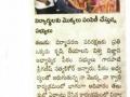 10-Garapati-NaaMokkaNaSwasa-Sajjapuram-Tanuku-WG-AP-02022020-NewsClipping-5