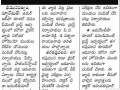 3-Feb-2020 Eenadu