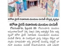 Appalarajupeta-News Clippings