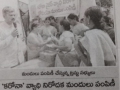 Coronavirus preventive medicine distributed by UARDT at Bheemunipatnam on 06-March-2020 - Paper Clippings