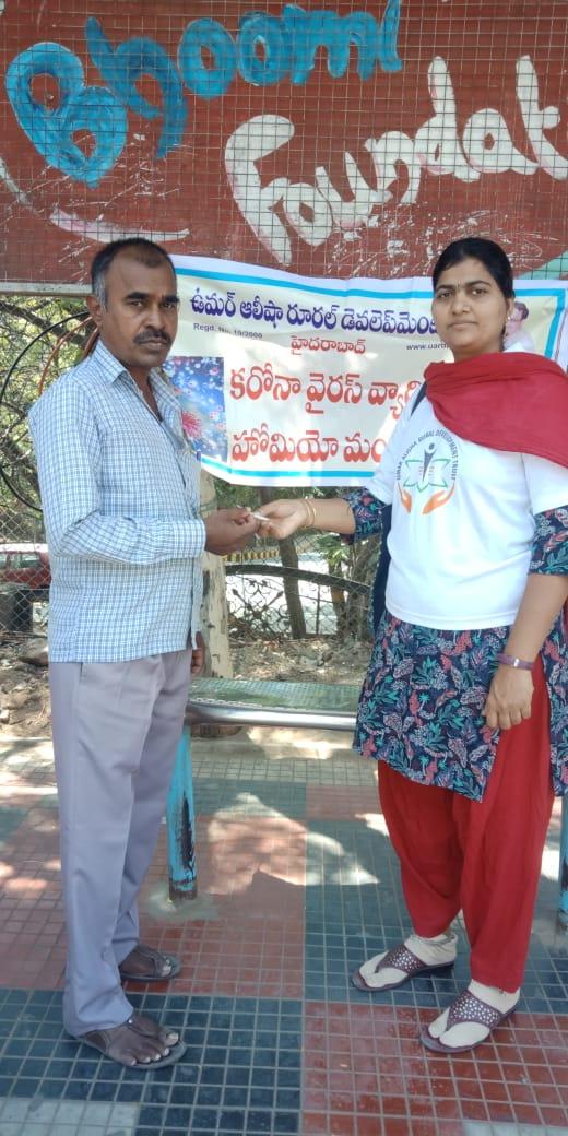 Coronavirus preventive medicine distributed by UARDT at KPHB Zone, Hyderabad on 15-March-2020