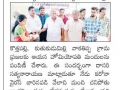 Coronavirus preventive medicine distributed by UARDT at U.Kothapalli Village on 20-March-2020 - News Clipping