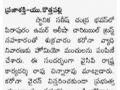 06-CCoronavirus preventive medicine distributed by UARDT at U.Kothapalli Village on 20-March-2020 - News Clippingoronavirus-UKothapalli-20March2020-NewsPaperClipping