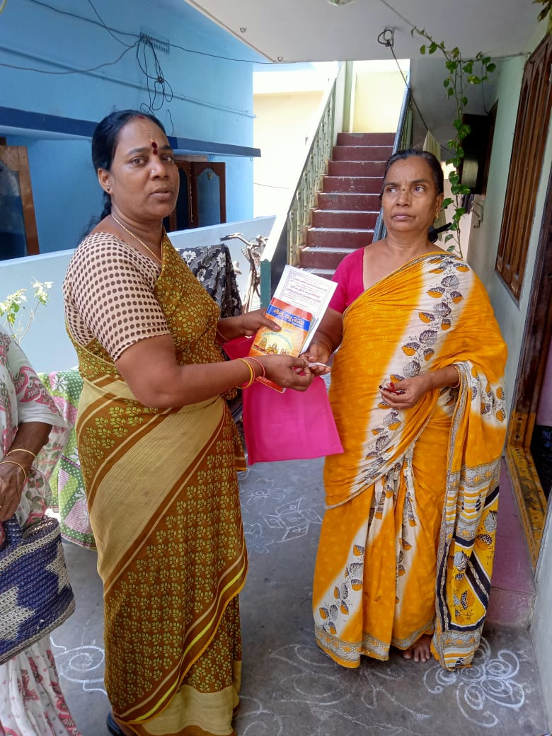 Coronavirus preventive medicine distributed by UARDT at 28th Ward, Sajjapuram area, Tanuku Town on 28-March-2020