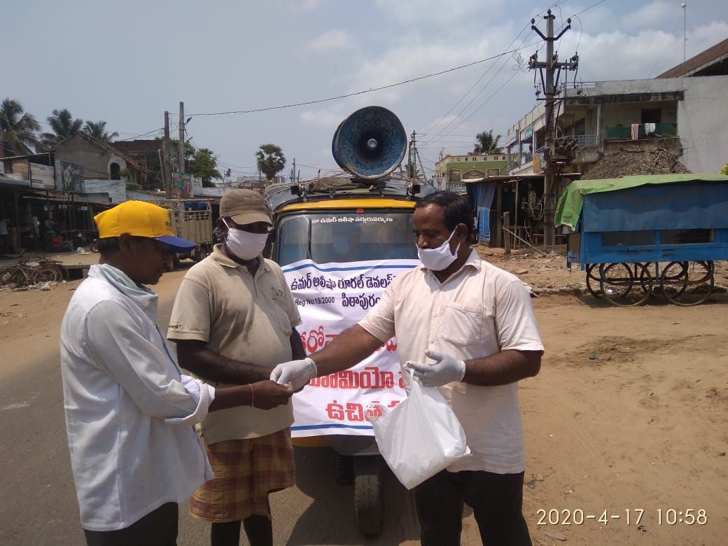 20-Coronavirus-Medicine-Pithapuram-Day8-17Apr2020