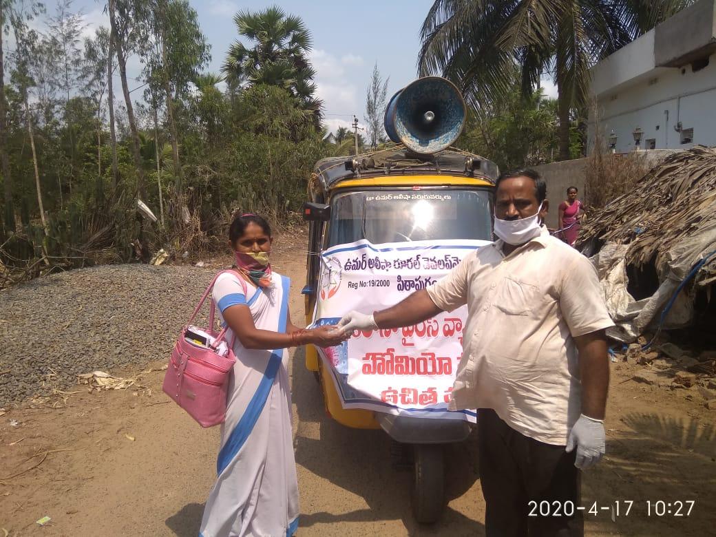24-Coronavirus-Medicine-Pithapuram-Day8-17Apr2020