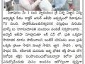 01-May-2020 Janahrudhayam