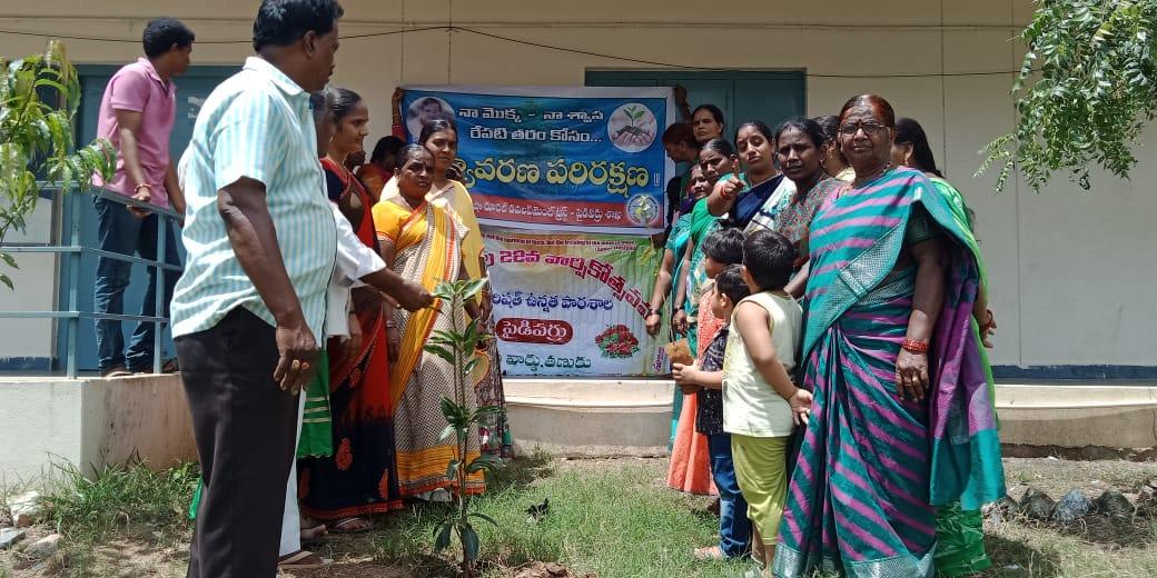 10-TreePlantation-UARDT-Paidiparru-22092019