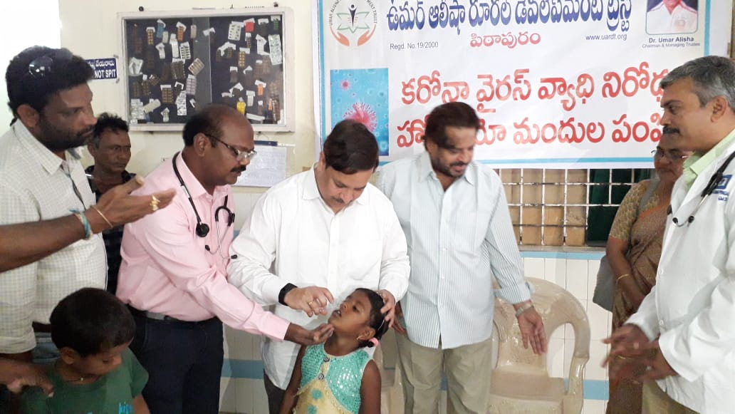 Dr.Umar Alisha (Chairman, UARDT), Dr.Ananda Kumar Pingali ( Secretary UARDT), R.vijay Sekhar (Govt. Hospital Pithapuram) , Ahamed Alisha, Hussain Sha ( Umar Alsiha school correspondent) , and UARDT volunteers distributing free homoeo pathic Corona virus preventive medicine on 30-Jan-2020 at Sri Viswa Viznana Vidya Adhyatmika Peetham Old Ashram premises