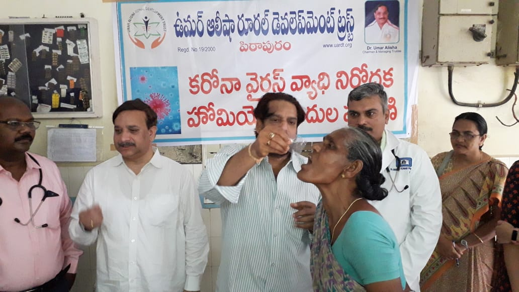 Dr.Umar Alisha (Chairman, UARDT), Dr.Ananda Kumar Pingali ( Secretary UARDT), R.vijay Sekhar (Govt. Hospital Pithapuram) , Ahamed Alisha, Hussain Sha ( Umar Alsiha school correspondent) , and UARDT volunteers distributing free homoeo pathic Corona virus preventive medicine on 30-Jan-2020 at Sri Viswa Viznana Vidya Adhyatmika Peetham Old Ashram premises6