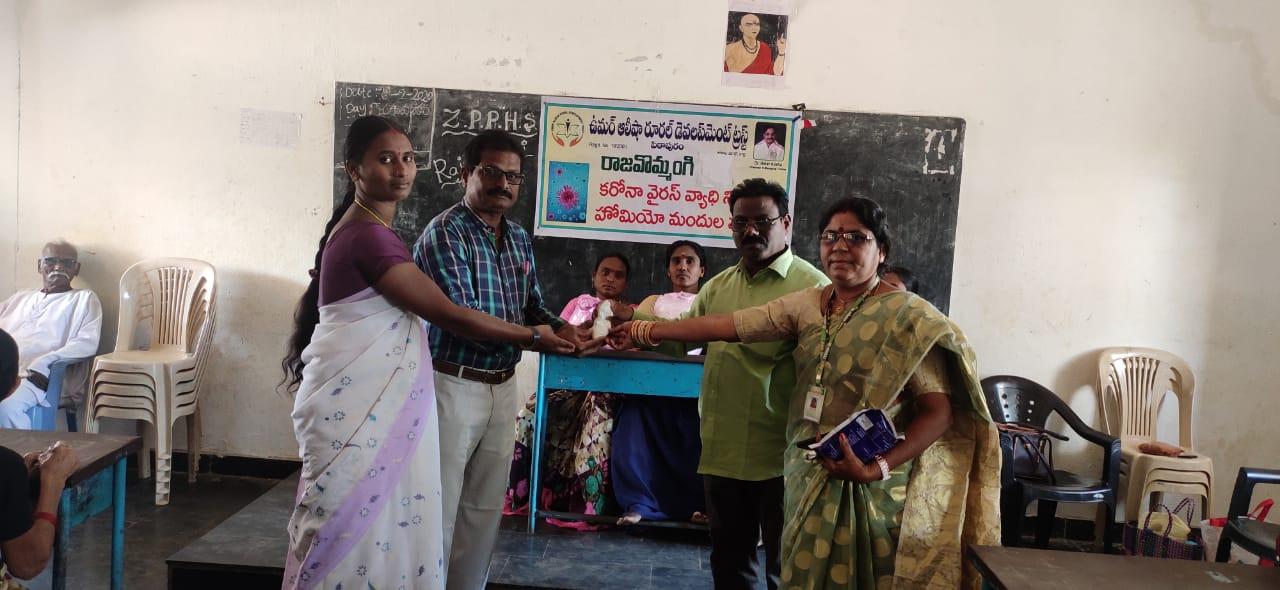 Coronavirus preventive medicine distributed by UARDT at Rajavommangi Tribal Villages on 5-Feb-2020