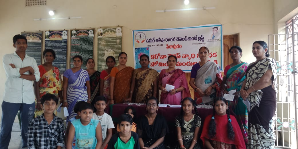 Coronavirus preventive medicine distributed by UARDT at  Pydiparru on 16-Feb-2020