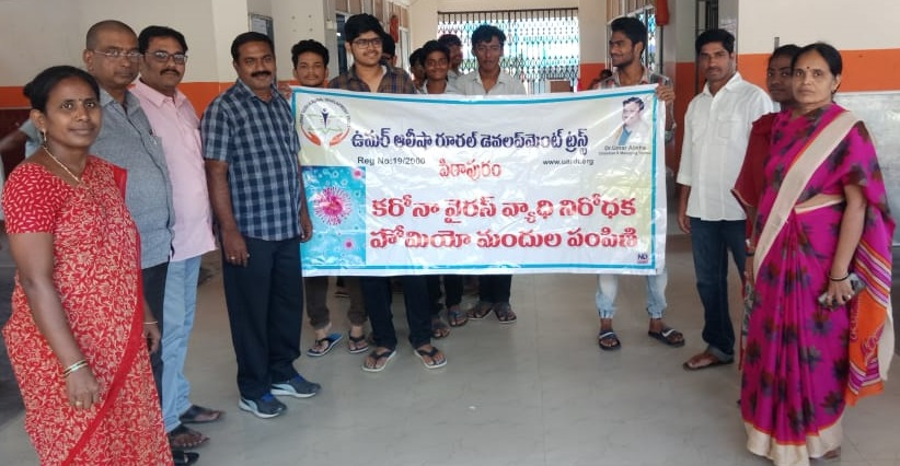 Coronavirus preventive medicine distributed by UARDT at Narayana Junior College, Tanuku on 18-Feb-2020