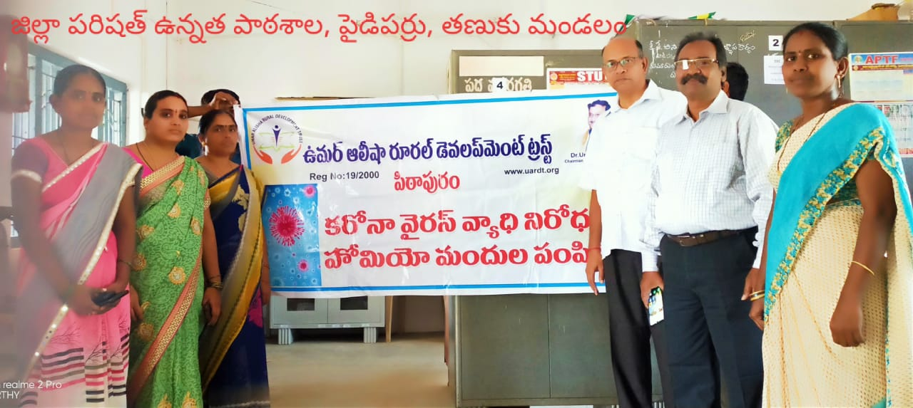 Coronavirus preventive medicine distributed by UARDT at Z.P.H School, Pydiparru on 19-Feb-2020