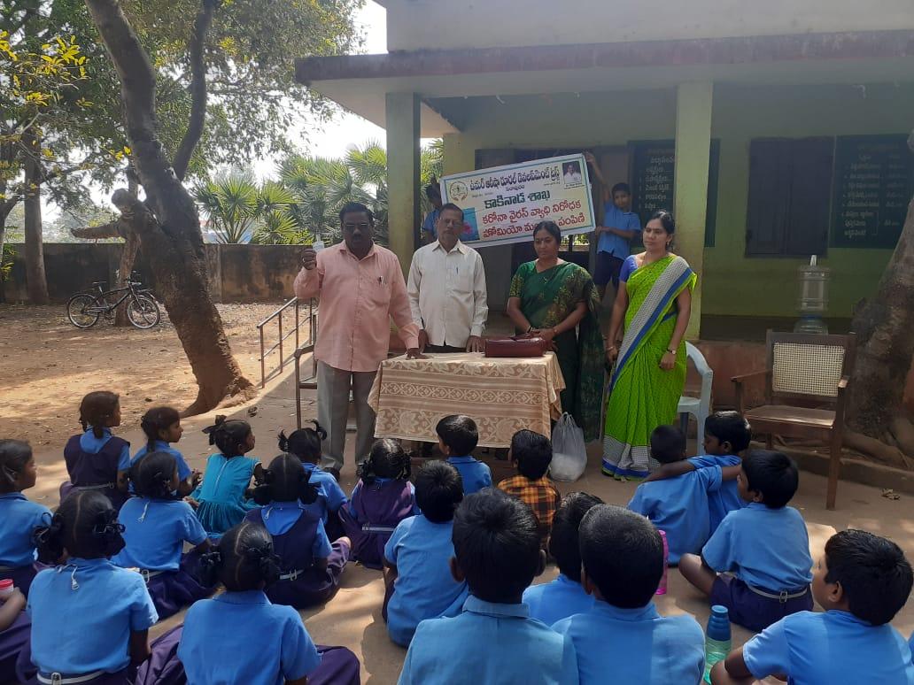 Coronavirus preventive medicine distributed by UARDT at M.P.P.Primary School, Kothuru, Kakinada Rural Mandal, East Godavari on 19-Feb-2020