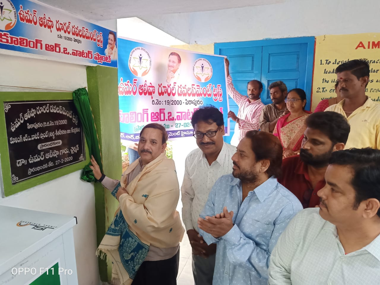 Inauguration of RO water plant by Dr.Umar Alisha, Chairman of UARDT at R.R.BH.R GOVT HIGH SCHOOL, Pithapuram