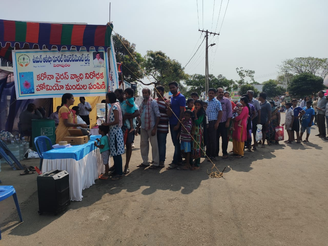 Coronavirus preventive medicine distributed by UARDT at Bheemunipatnam on 06-March-2020