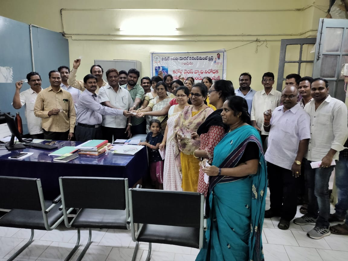 Coronavirus preventive medicine distributed by UARDT at District Treasury Office, Eluru on 06-March-2020